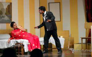Plaza-suite-dramatech-IHC