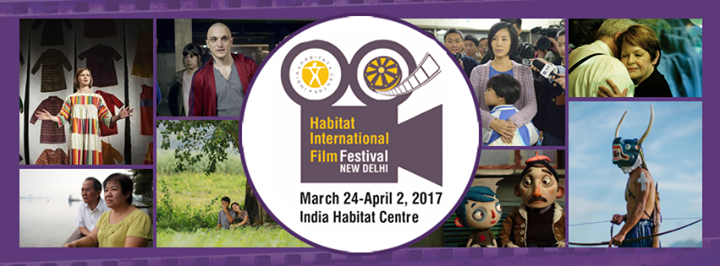 Habitat International Film Festival