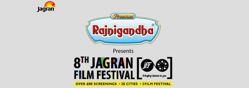 Jagran Film Festival (JFF), Delhi