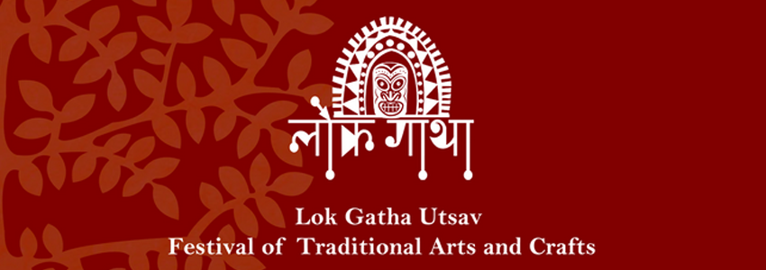 Lok Gatha Utsav 2017