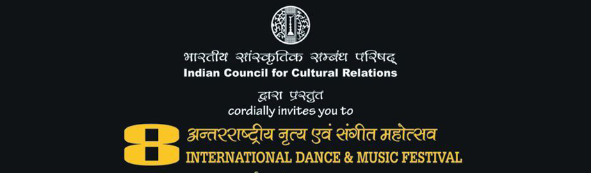 8th Internatinal & Music Festival