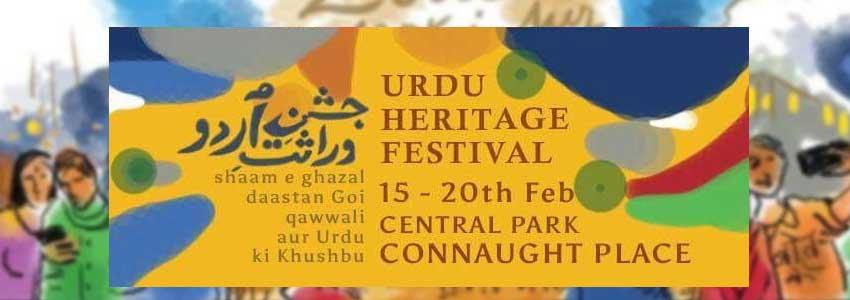 Urdu Heritage Festival
