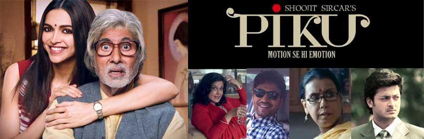 Piku-reviews-delhifundos-deepika-and-irrfan-with-amitabh-bacchhan