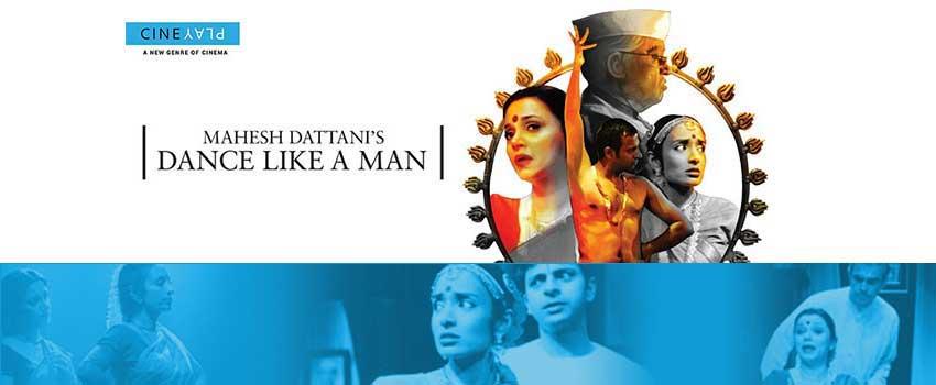 dance-like-a-man-cineplay-reviews-mahesh-dattani-delhi-gymkhana
